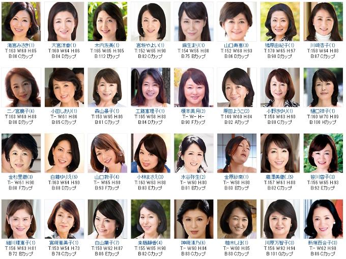 50代のAV女優