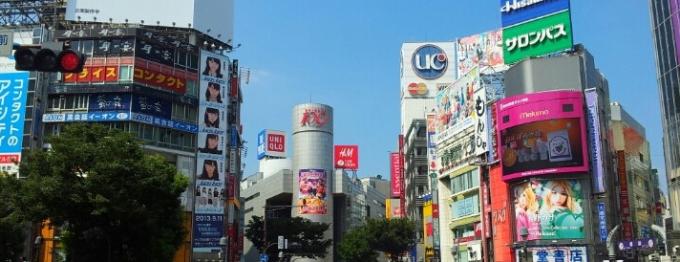 渋谷交差点の看板