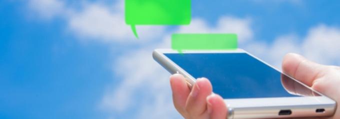 メール返信率が異常に高い出会い系