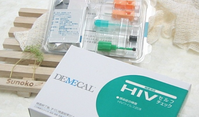 HIV(エイズ)感染する確率は風俗店よりも出会い系のほうが低いという事実