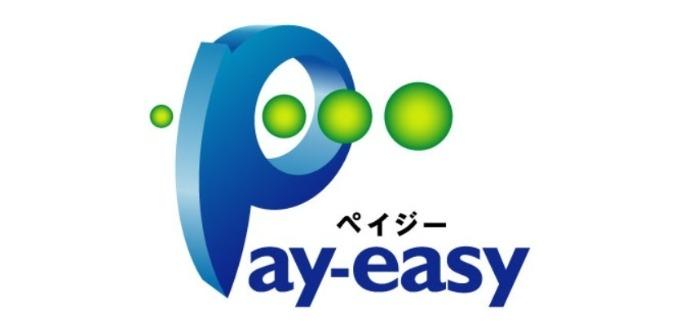 Pay-easy(ペイジー)でPCMAXポイント入金すればバレない【支払方法】